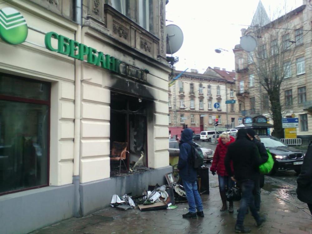 """Киев арестовал акции """"Сбербанка"""""""