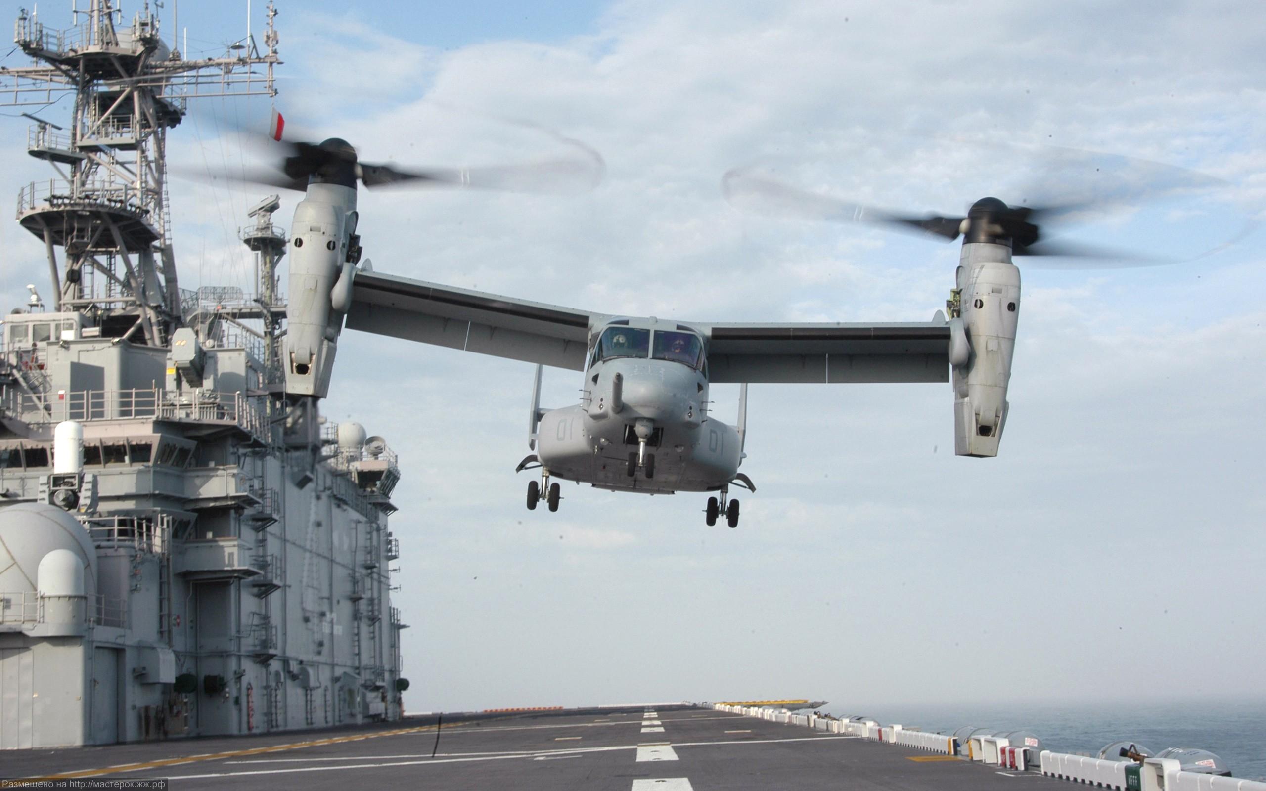 V-22_Osprey_1024 (Копировать)