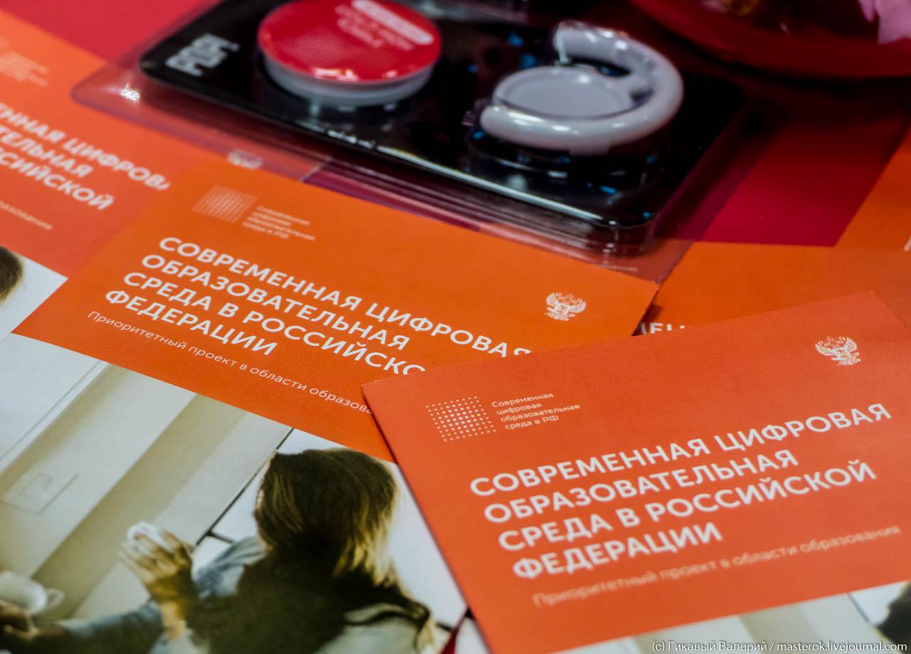 Учиться в России теперь будут по другому