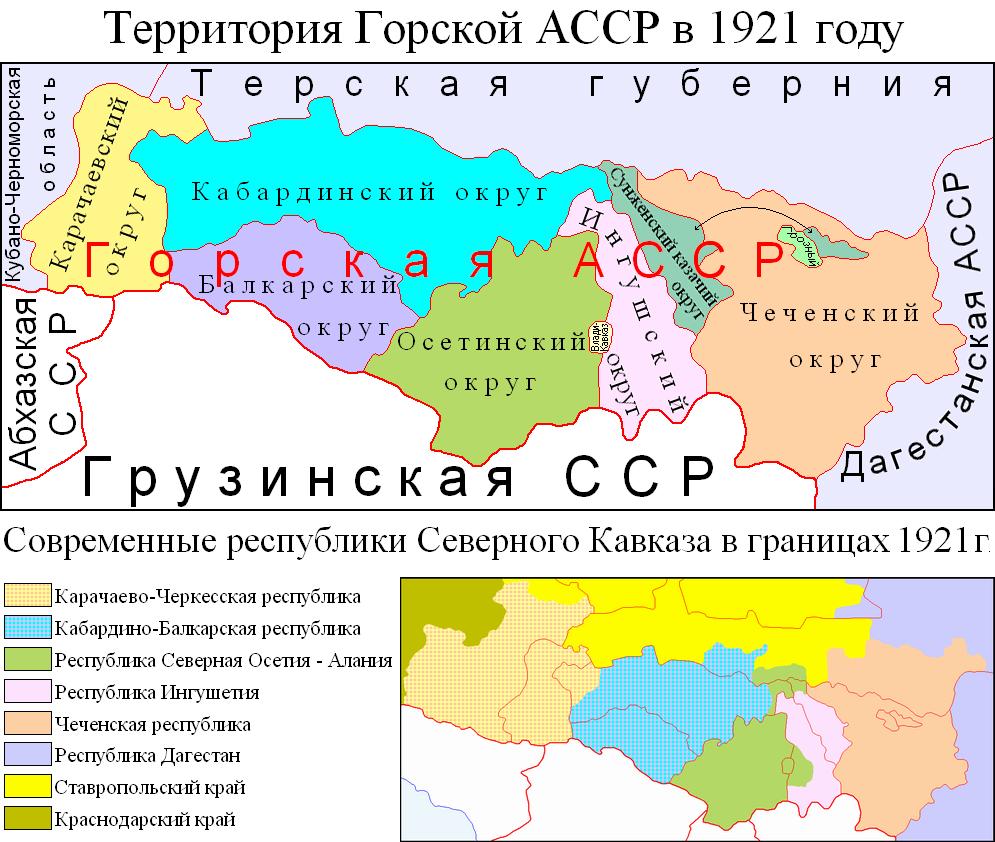 Забрала ли Чечня землю у Ингушетии или нет? кавказ