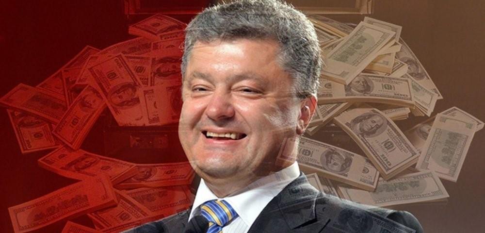 Попал ли Порошенко в санкционный список РФ?