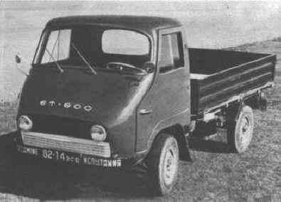 ERSPO-ET600-estonia1967-zaz966underthecabin84kmh