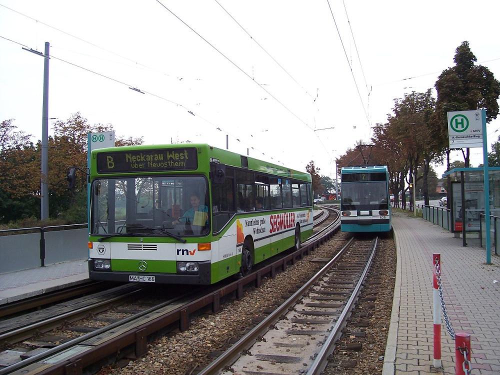 В чем выгода направляемых автобусов?