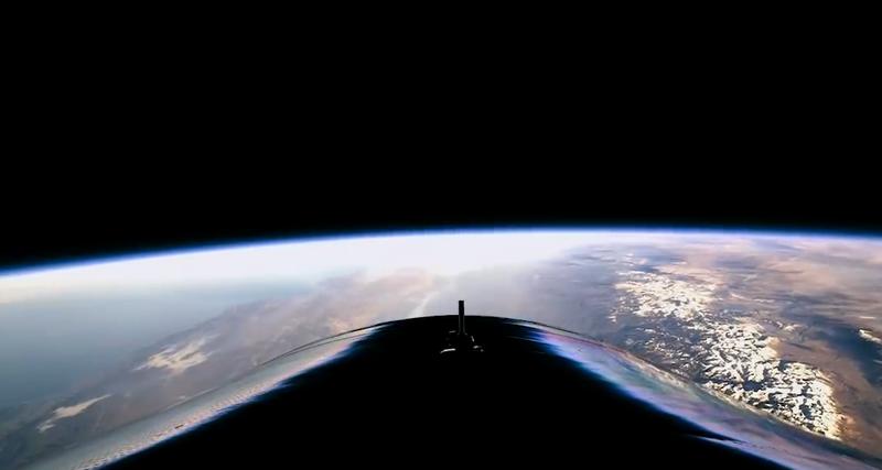 Граница космоса