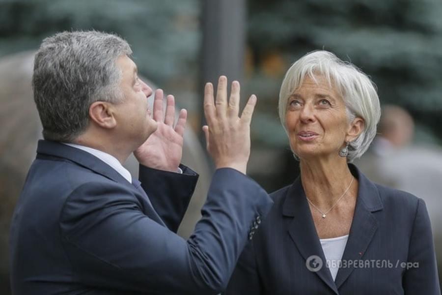 """Как МВФ """"помогает"""" Украине"""
