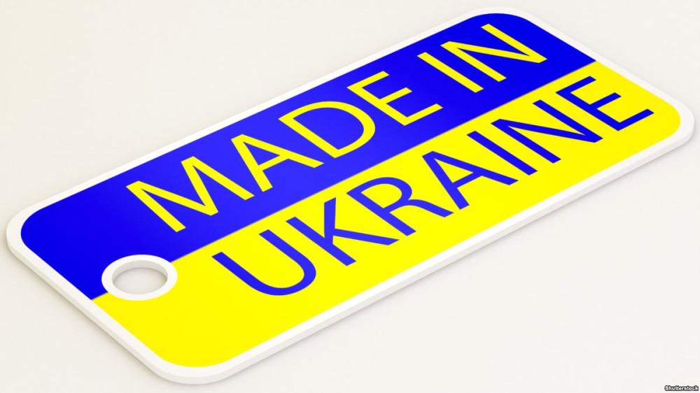 Какую украинскую продукцию не пустят в Россию