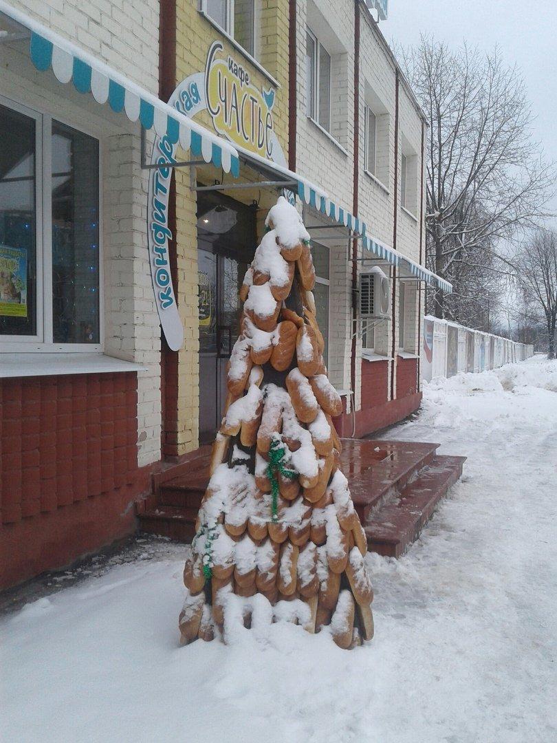 Допустимо ли делать елку из хлеба?