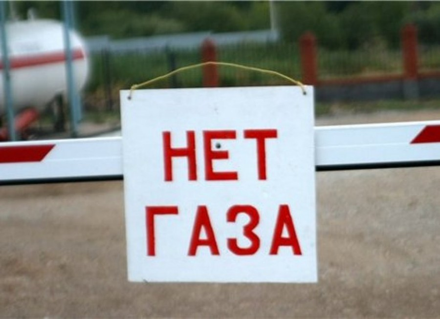 Полностью отключена поставка газа через газопровод в Калининград