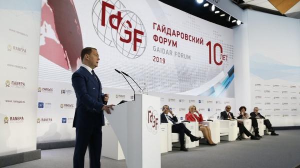 Что сделал Гайдар для России? ...всё что надо знать о