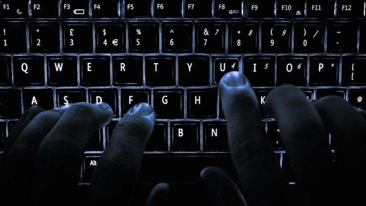 Попал ли ваш пароль в украденную базу данных
