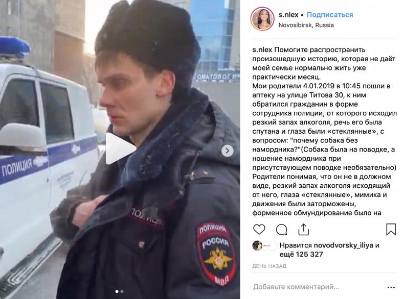 Российская народная традиция - кидаться на полицию