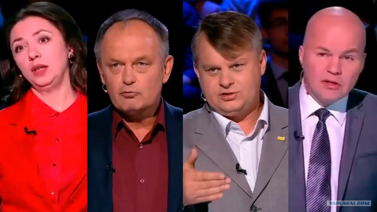 Деградация политических ток-шоу на российском телевидении психология
