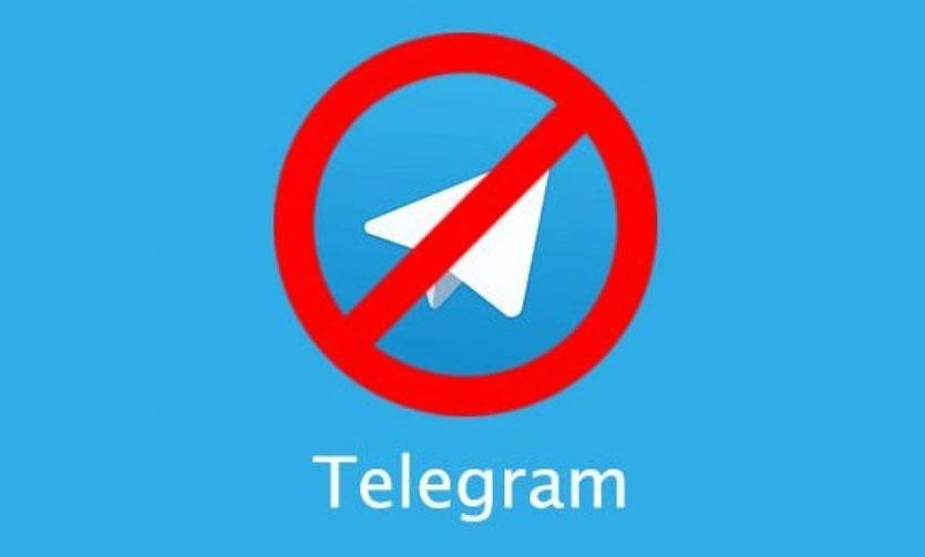 Ссылки на телеграм-каналы перестали работать. Есть выход