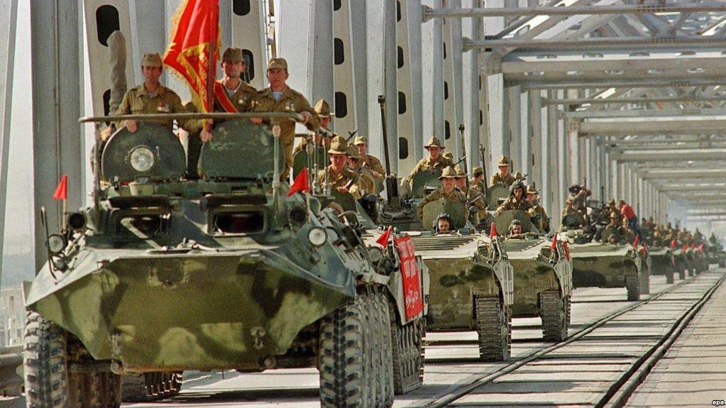 Почему наши войска вышли из Афганистана