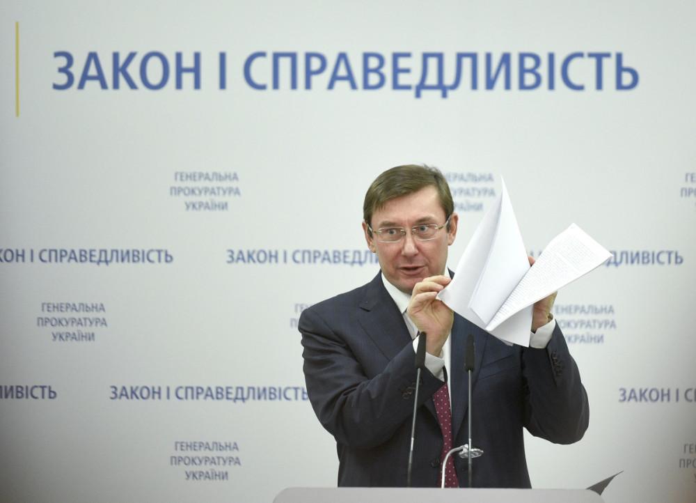 Как США крышуют коррупцию на Украине