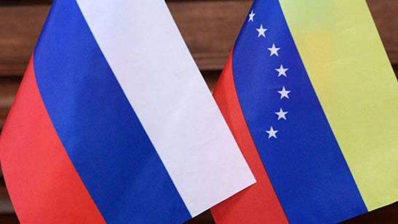Венесуэла убыток для России?
