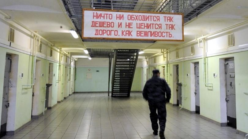 В Роскомнадзоре рассказали, какие фразы оскорбляют российскую власть. Вот они...