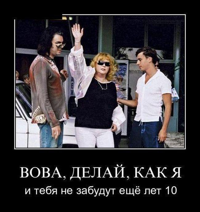 prikoly_i_fotojaby_o_razvode_putina_0_040 (1)