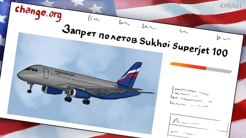 Почему не приостановили полеты SSJ 100?