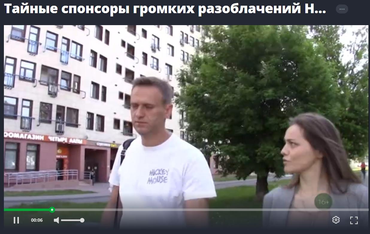Что нам сегодня расскажут про Навального?