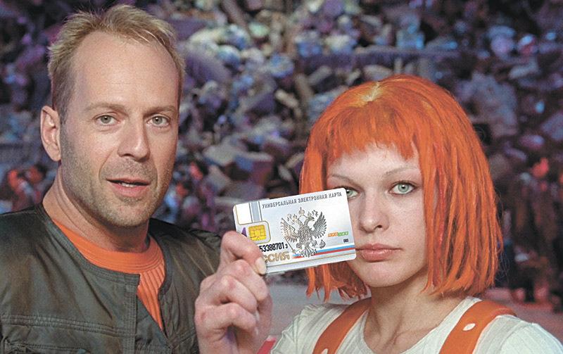 В интернет по карточкам