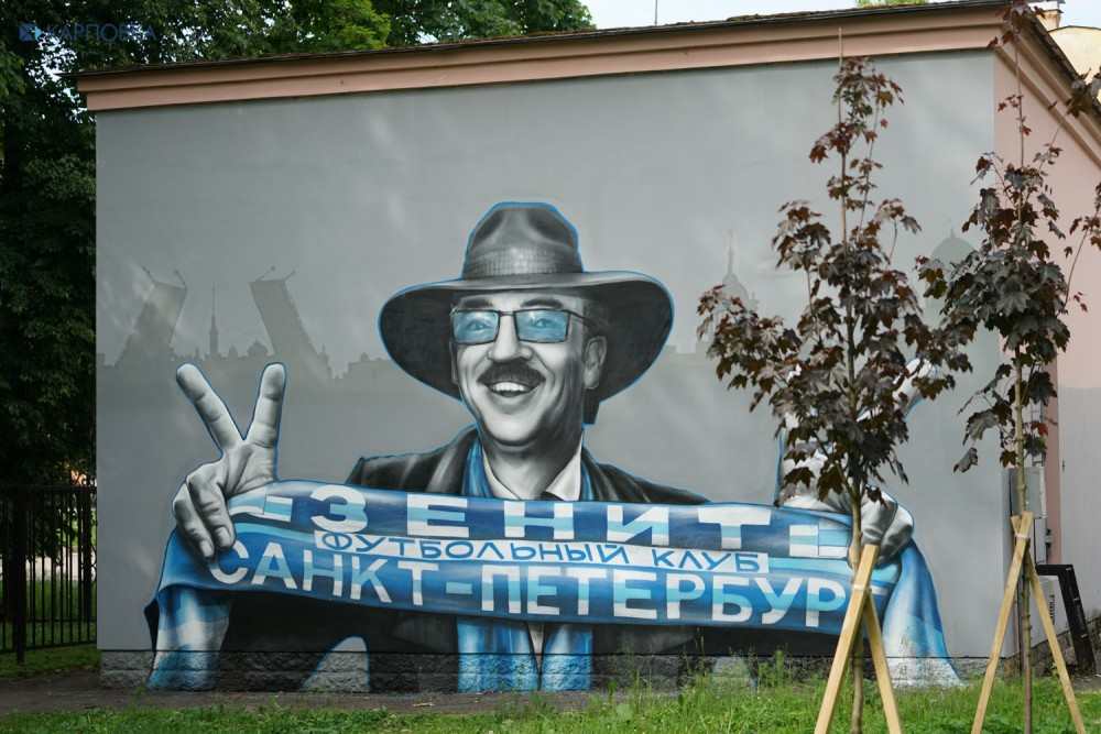 Зачем закрашивают граффити?