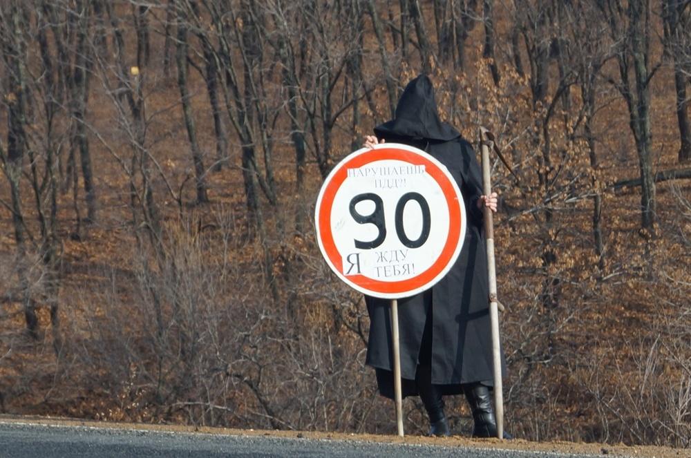 Как в Германии планируют бороться с превышением скорости