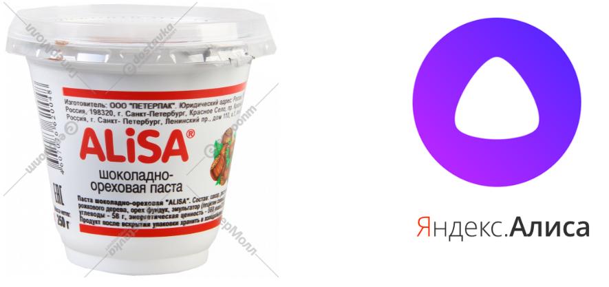 Яндекс против шоколадного крема