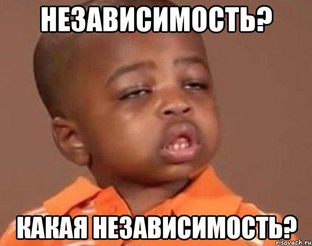 kakoy-pacan_27429593_orig_