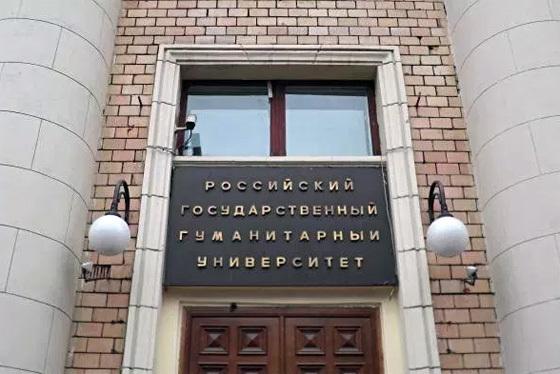 Ректор московского университета пообещал отчислять участников протестного