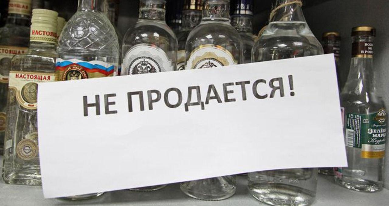И все таки закон о продаже алкоголя с 21 года примут