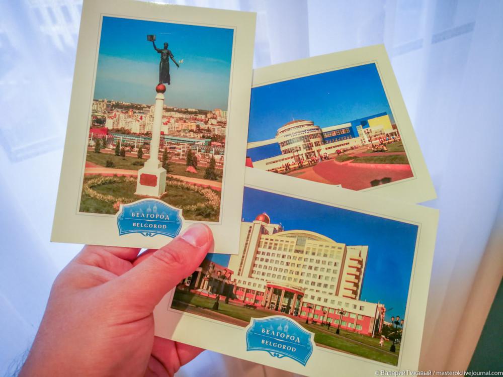 Сколько идет открытка в европу, татарские