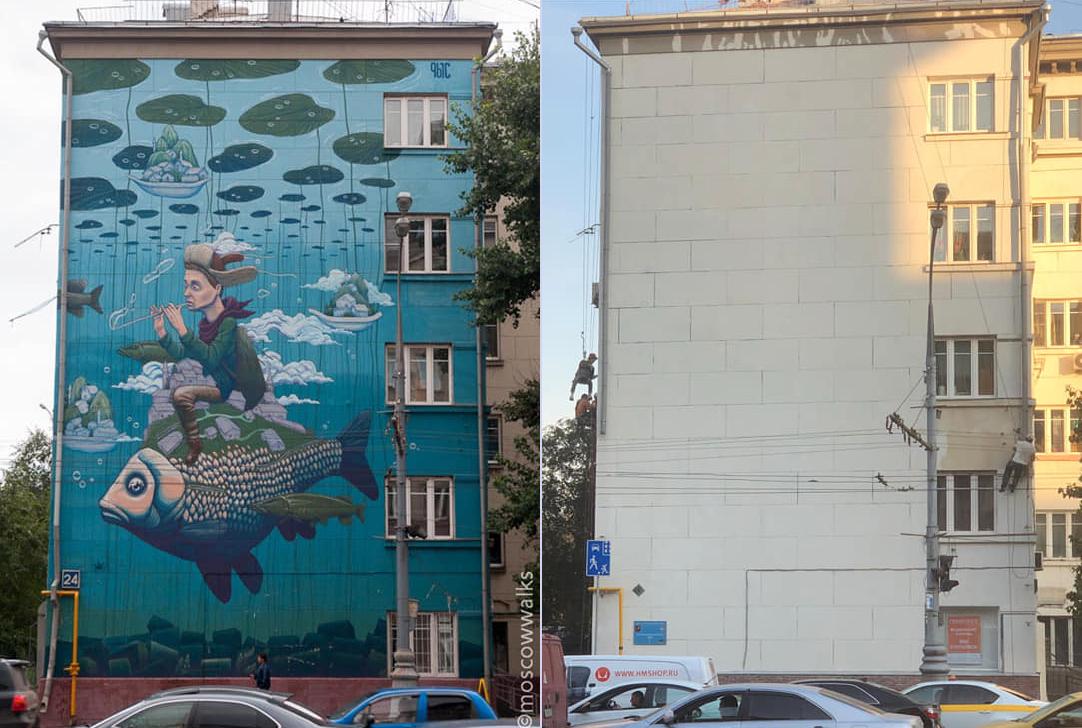Трудная судьба граффити в России граффити, Департамент, будут, закрашивать, улице, должны, посвящены, выдающимся, личностям, историческим, науке, может, искусству, событиям, спорту, Рустам, второй, рамках, сделанное, Nootk