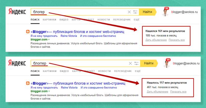 """Лингвисты договорились, как правильно """"блогер"""" или """"блоггер"""""""