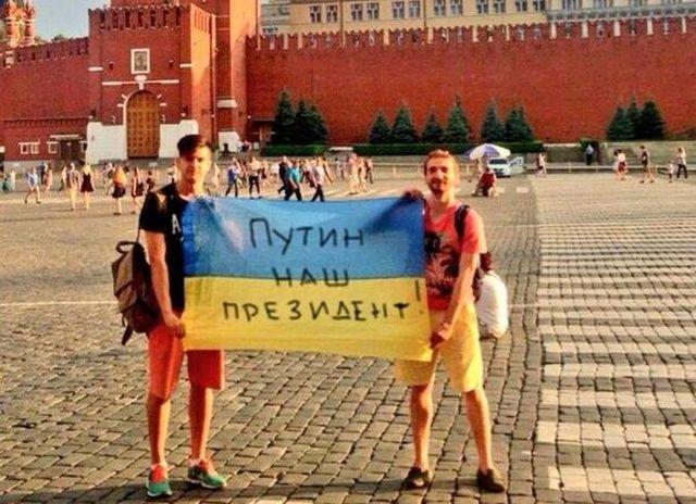 Почему вдруг стали ждать изменения отношения к Украине на ТВ-каналах России?