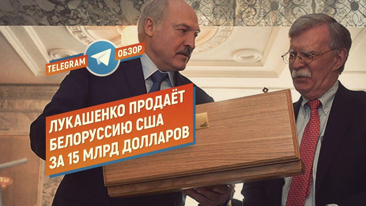 В Минске арестована россиянка по запросу США