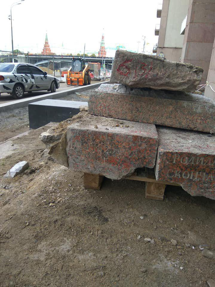 В центре Москвы выкопали могильные плиты. Откуда они? плиты, старинных, надпись, кладбище, время, дорог, могильные, строительстве, какие, Щорса, Москве, повторного, использования, гранита, прошлого, нормальным, явлением, интересная, история, случилась