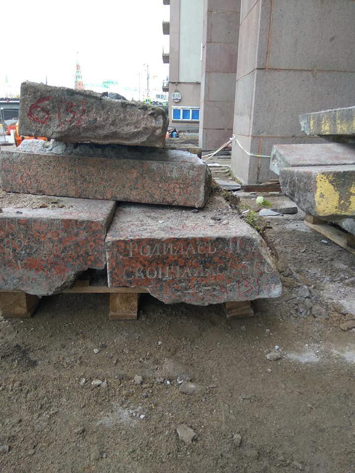 В центре Москвы выкопали могильные плиты. Откуда они?