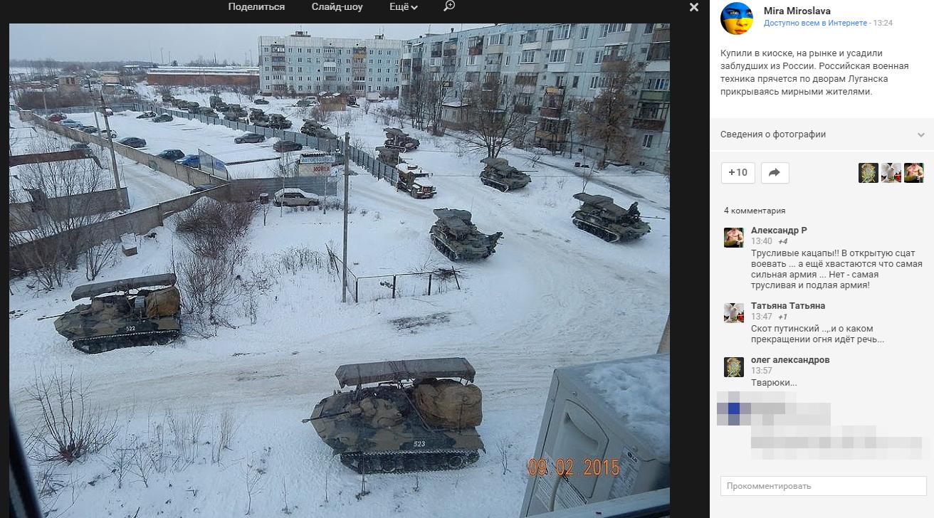 2015-02-15 14-16-51 Скриншот экрана