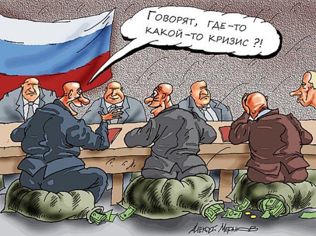 Полковник ФСБ согласен отдать в бюджет России 6 млрд рублей