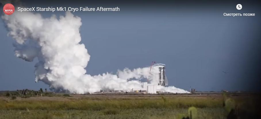 Ракета Маска для покорения Марса взорвалась на стартовой площадке