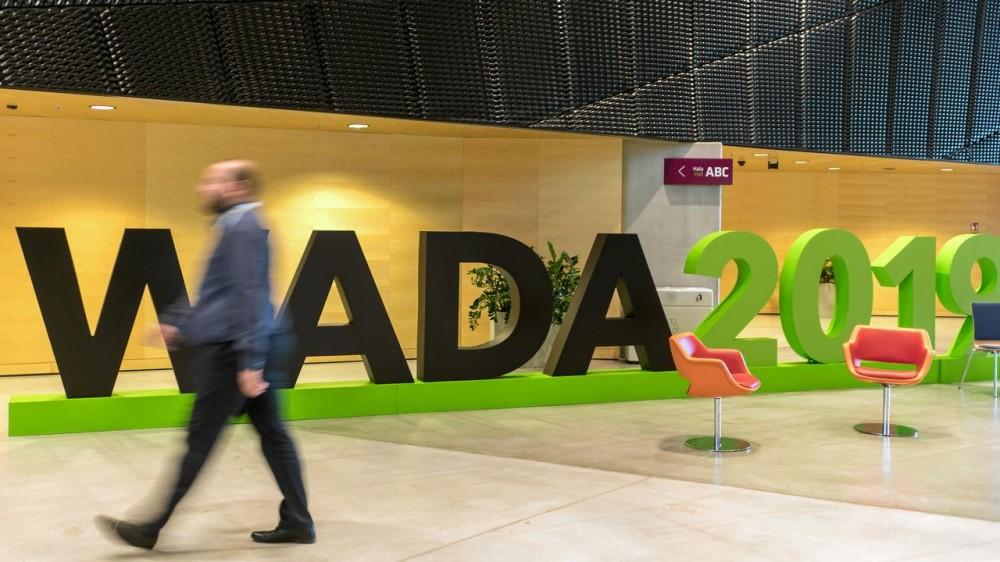 WADA выложило полный отчет о манипуляциях в московской лаборатории