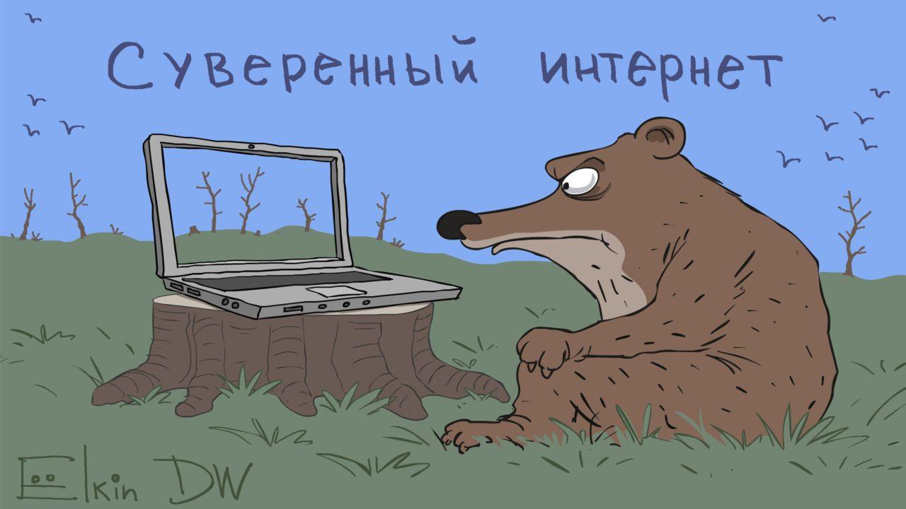 """23 декабря пройдут учения по """"изоляции"""" Рунета"""