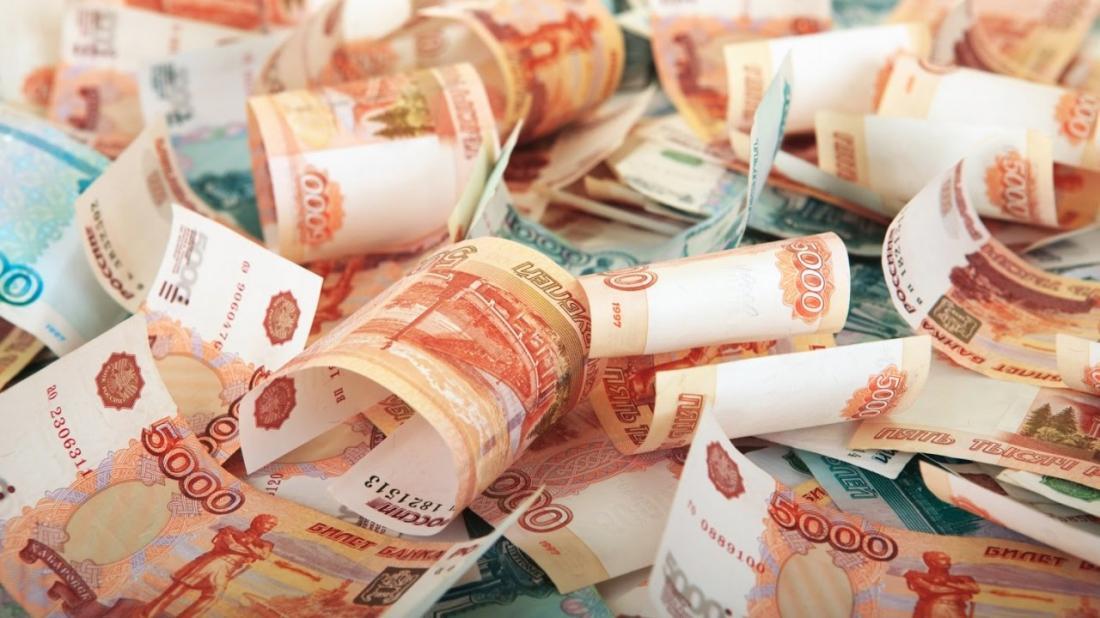 В России куча денег Экономика