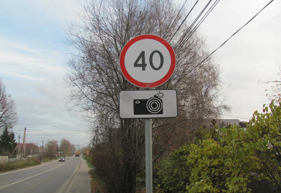 Штрафы за превышение скорости хотят поднять в несколько раз