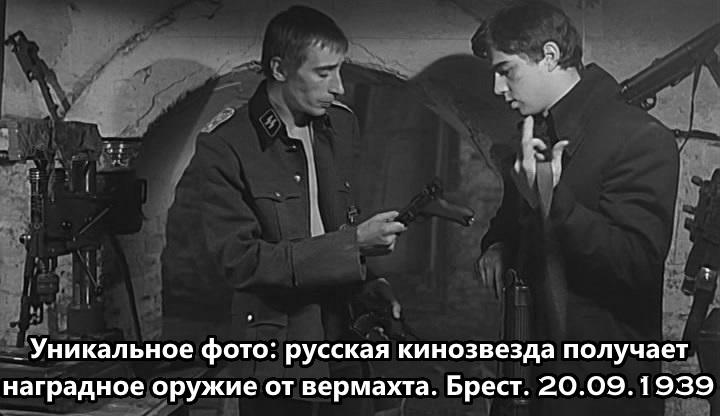 Фашист целует медсестру Красной Армии
