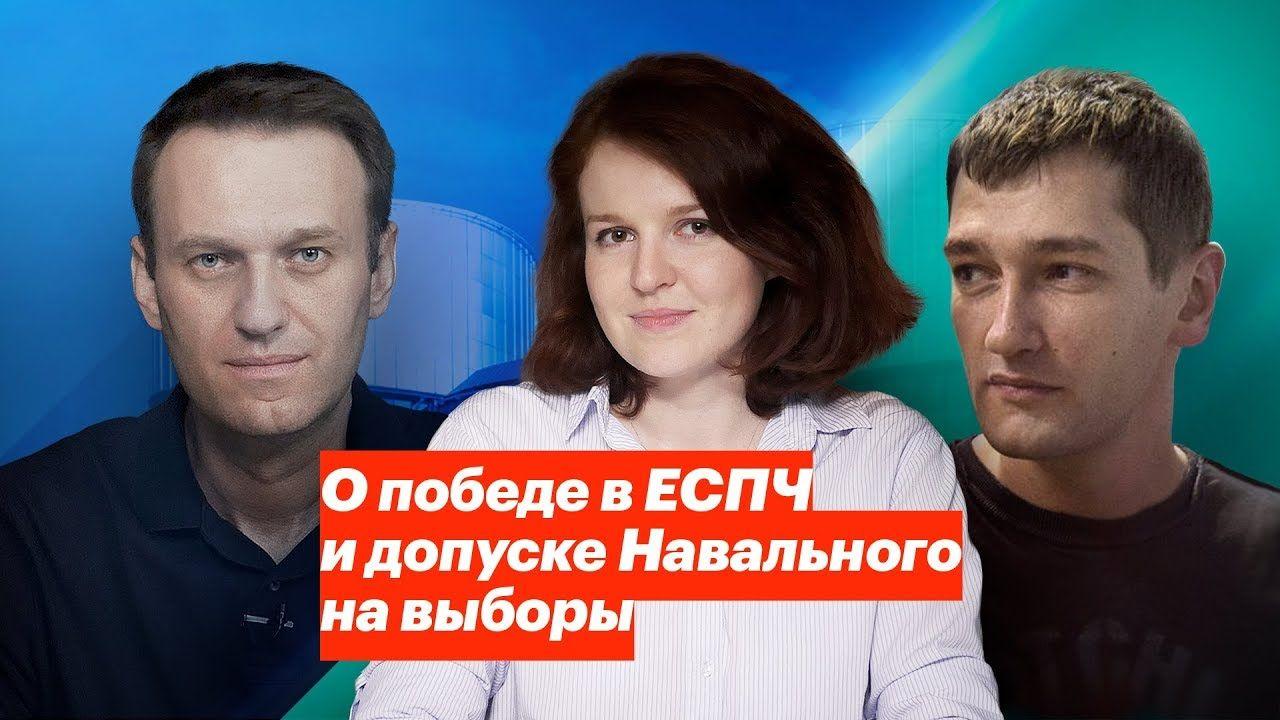 Скандал из-за связей судей ЕСПЧ с Джорджем Соросом Политика