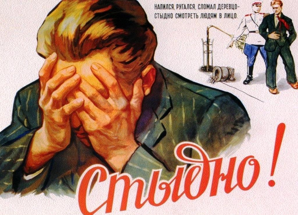 Абсурдные поводы, за которые могли посадить в СССР