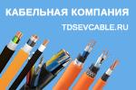 Кабельная компания ООО Рукабель