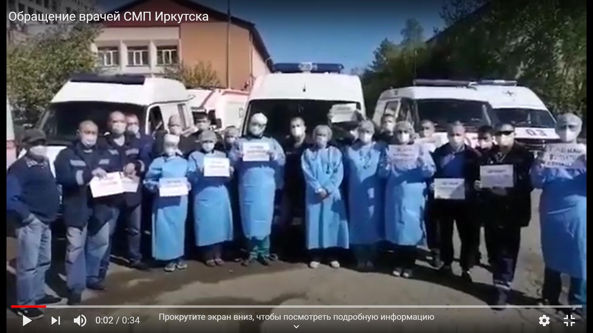 Губернаторы объявили Путину «итальянскую забастовку»